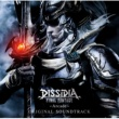 石元丈晴 「Massive Explosion」 from DISSIDIA FINAL FANTASY -Arcade-