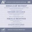 Evgeny Svetlanov 8 Stimmungsbilder, Op. 1: No. 2 in G-Sharp Minor