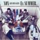 XOX Ex SUMMER