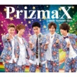 PrizmaX Lonely summer days(スナップ盤)