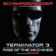 マルコ・ベルトラミ The Terminator