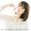 内田真礼 Resonant Heart