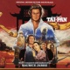 Maurice Jarre Tai-Pan [Original Motion Picture Soundtrack]