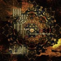 Lilith Arcadia