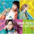 ソナーポケット ONE-SIDED LOVE 【通常盤C】