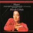 Mitsuko Uchida Mozart: Fantasia in C minor, K.475 - Adagio - Allegro - Andantino - Più allegro -Tempo I