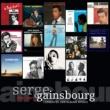 セルジュ・ゲンスブール L'Essentiel Des Albums Studio