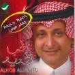 Abdul Majeed Abdullah Thalath Ayam