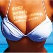 恵比寿★マスカッツ Sexy Beach Honeymoon/通常盤