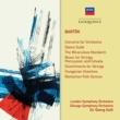 Chicago Symphony Strings,サー・ゲオルグ・ショルティ ディヴェルティメント Sz113: 第1楽章: Allegro non troppo