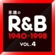 ドリフターズ オリジナル!永遠のR&B VOL4 1960年~