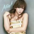 安室奈美恵 Mint