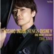 井上芳雄 そばにいて[魔法にかけられて](Yoshio Inoue sings Disney ~One Night Dream ! The Live)
