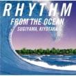 杉山清貴 RHYTHM FROM THE OCEAN(デジタル・リマスター)