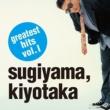 杉山清貴 sugiyama, kiyotaka greatest hits vol. I