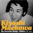 前川 清 My Favorite Song~oldies~Ⅱ