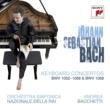 Andrea Bacchetti ピアノ協奏曲 第1番 ニ短調 BWV1052 第1楽章 アレグロ