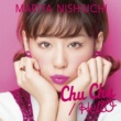 西内まりや Chu Chu