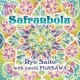 Ryo Saito/yuichi FUJISAWA Safranbolu (feat. yuichi FUJISAWA)