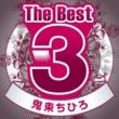 鬼束ちひろ The Best3 鬼束ちひろ