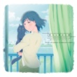クラムボン TVアニメ『彼女と彼女の猫 -Everything Flows-』オリジナルサウンドトラック