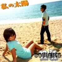 Nu Soul Quake 私の太陽
