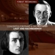 Bamberg Symphony Orchestra Concerto for Piano and Orchestra No. 1 in E-Flat Major, S. 124: 1 Allegro maestoso
