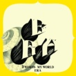 ERA 3 WORDS MY WORLD