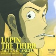 大野雄二 ルパン三世 天使の策略 ~夢のカケラは殺しの香り~ オリジナル・サウンドトラック