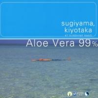 杉山清貴 Aloe Vera 99%
