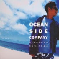 杉山清貴 OCEAN SIDE COMPANY
