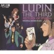 大野雄二 THEME FROM LUPIN Ⅲ '89 (ルパン三世のテーマ '89)