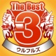 ウルフルズ The Best 3