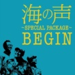 BEGIN 海の声~SPACIAL PACKAGE~