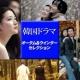 イム・セヒョン 祈り(Instrumental)