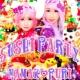 ナマコプリ SUSHI PARTY