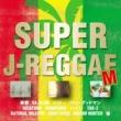 CHOP STICK SUPER J-REGGAE -M