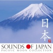 梵天 日本 Sounds of Japan