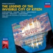 Kirov Chorus, St Petersburg/キーロフ歌劇場管弦楽団/ワレリー・ゲルギエフ Rimsky-Korsakov: The Legend of the invisible City of Kitezh and the Maiden Fevronia / Act 1 - Vygonyal on