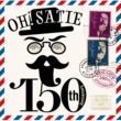Michel Plasson OH, Satie! 150th Anniversary