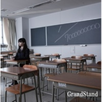 GrandStand 1/7000000000
