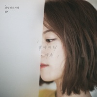 Hello Ga-Young Feelings