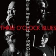 blues.the-butcher-590213 Straighten Up Baby