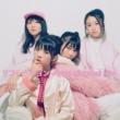 東京女子流 リフレクション(Royal Mirrorball Mix)