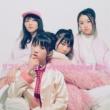 東京女子流 リフレクション -Royal Mirrorball Mix-