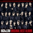 E-girls HiGH & LOW ORIGINAL BEST ALBUM