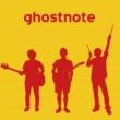 ghostnote 少女C