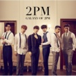 2PM GALAXY OF 2PM<リパッケージ>
