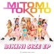 Mitomi Tokoto House Music (All Night Long)