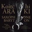 Kouichi Araki Cello Suite No1 in G major BWV 1007:1 Prelude